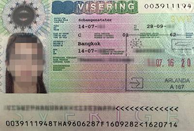 Visum till Sverige från Thailand. Ifall ansökan om Schengenvisering blir godkänd så stämplas visumet in i passet och skickas till sökandens hemadress.