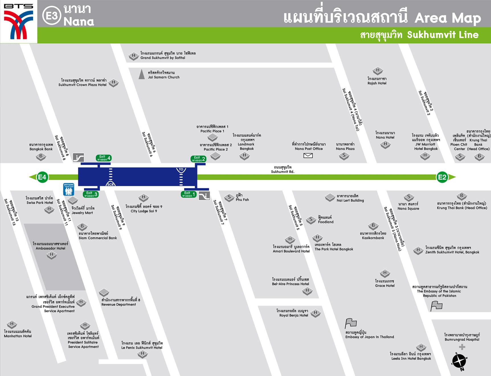 Karta Nana Skytrain station Bangkok